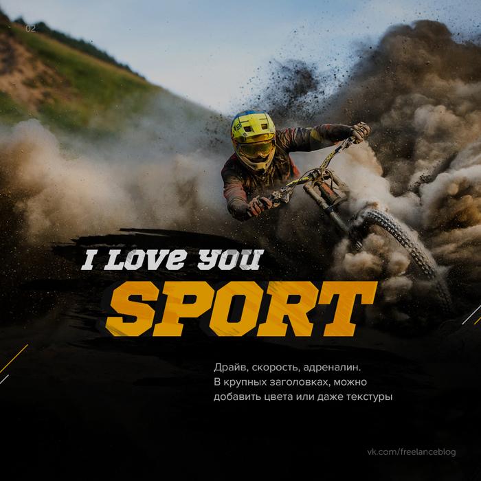 Шрифт Sport world Дизайн, Adobe, Adobe After Effects, Corel Draw, Юмор, Видео, Длиннопост, Шрифт, Бесплатный шрифт