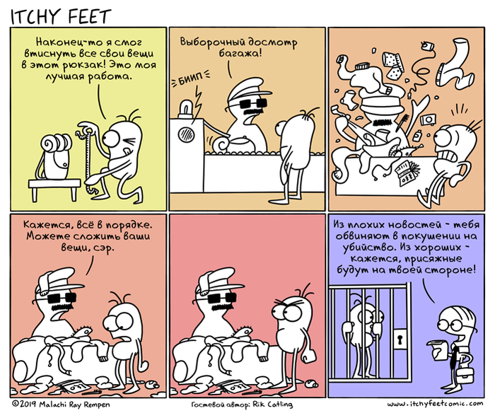 Злой Умысел Itchy Feet, Комиксы, Перевод, Аэропорт, Багаж, Сумка, Охрана, Суд