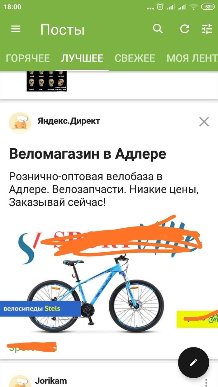 Теперь и я убедился Паранойя, Велосипед, За нами следят, Андрей Борисович