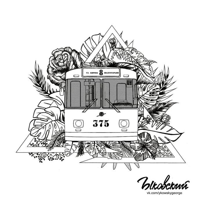 Зиу-9 Троллейбус, Арт, Рисунок, Тушь, Графика, Общественный транспорт, Зиу-9
