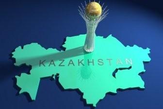 Казахстан будет переименован?