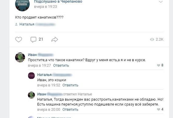 С просторов Вконтакте