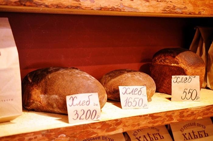 В магазине Германа Стерлигова появился хлеб по 3,2 тыс. рублей Герман Стерлигов, Цены, Длиннопост, Пост 1 апреля 2019 г