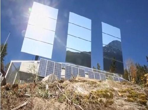 Альтернативная энергетика Энергетика, Альтернативная энергетика