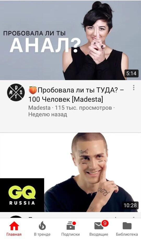 Совпадение ?!
