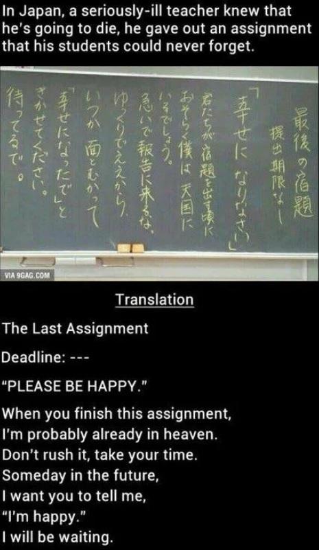 Последняя домашка Учитель, Посление, Домашняя работа, Смерть, Перевод, 9GAG