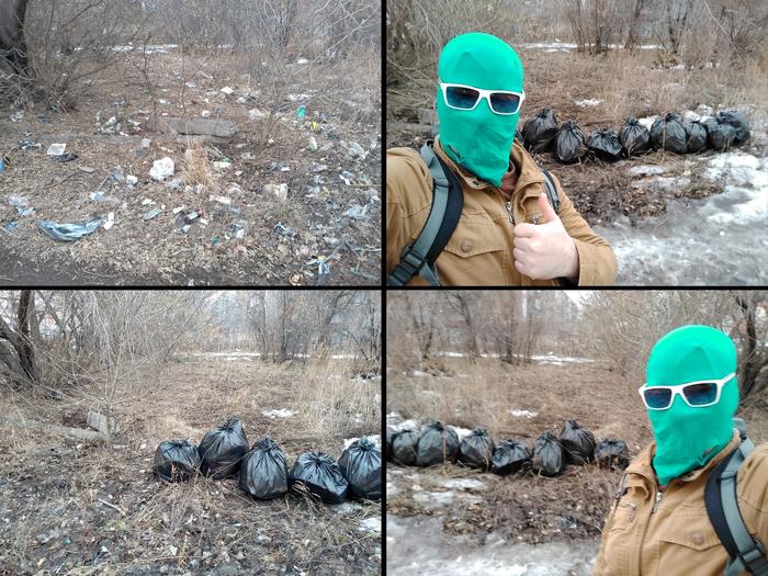 Рейд в Копейске. 900 литров мусора. Чистомен, Субботник, Мусор, Благустройство