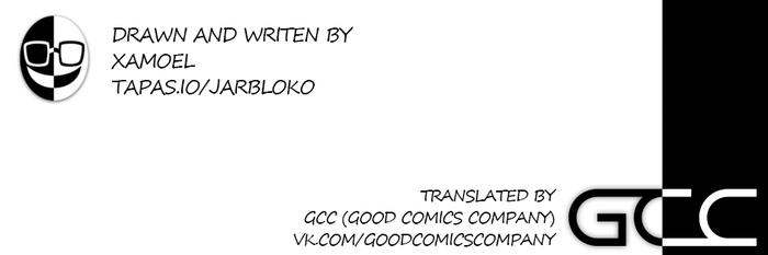 ЗВЕРИНЕЦ -Маленький Пепе, большие проблемы Комиксы, Перевод, 18+, Gcc, Good Comics Company, Beast House, Фурри