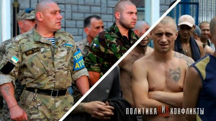 Скандал набирает обороты: в украинских тюрьмах насилуют зэков-героев АТО Политика, Украина, АТО, Зеки, Донбасс, Луганск, Длиннопост
