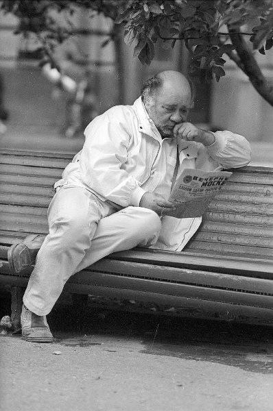 Евгений Леонов читает Вечернюю Москву Евгений Леонов, Старое фото, Артист, Фотография, Актеры