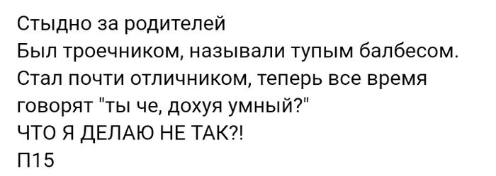 Как- то так 361... Исследователи форумов, Скриншот, Подборка, Вконтакте, Всякая чушь, Как-То так, Staruxa111, Длиннопост