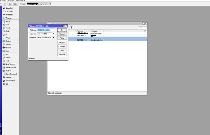 Когда видеорегистратор подключен к динамическому ip адресу, а очень хочется иметь удаленный доступ. Видеорегистратор, Динамический ip адрес, Mikrotik, Настройки, Длиннопост