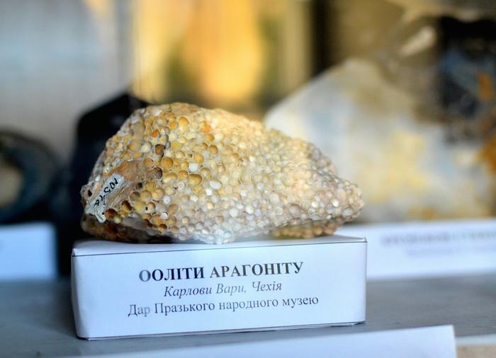 Камни с выставки. Минералы, Камень, Музей, Фотография, Длиннопост