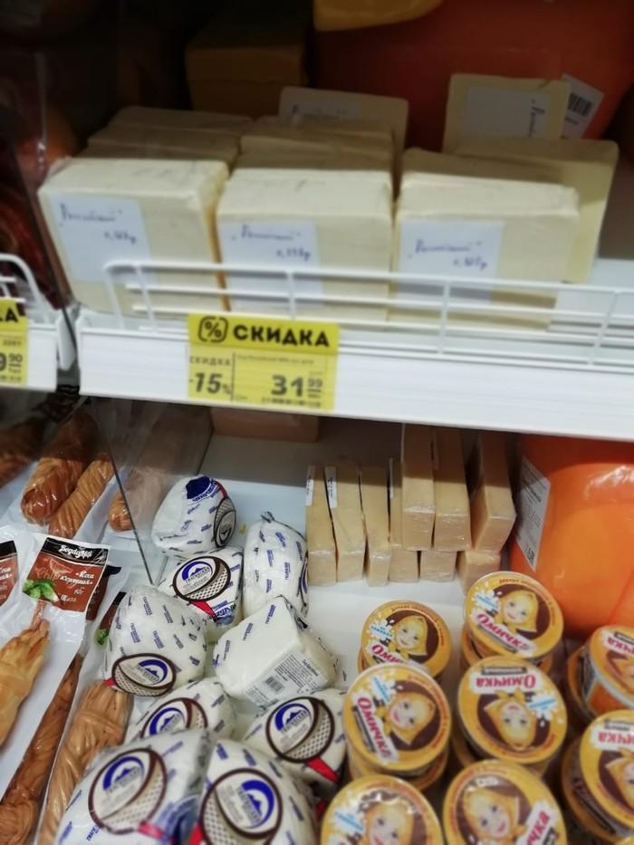 """Сыр """"Российский"""" Сыр, Магнит, Чтоэточертвозьми, Продукты"""