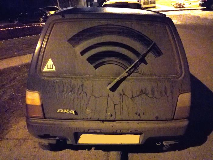 Раздаёт бесплатный wi-fi