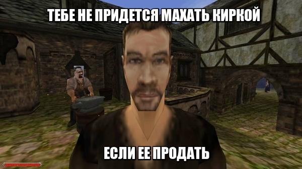 Когда игра... Outward, Gothic, Компьютерные игры, Смекалка, RPG, Игры