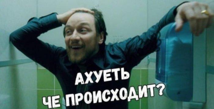 Тут вам не здесь! Екатеринбург, Трамвай, Шариат, Женщина, Что происходит?, Мусульмане, Длиннопост, Мат