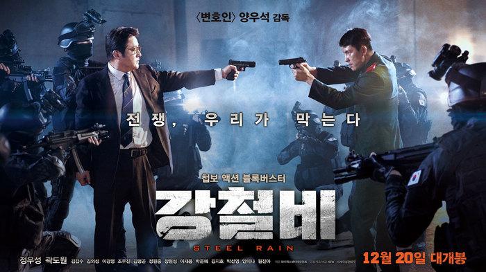 """""""Стальной дождь"""" - зрелищный корейский боевик. Советую посмотреть, Корейское кино, Азиатское кино, Netflix, Боевики, Драма, Видео"""