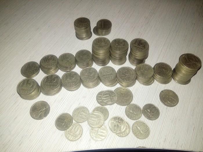 Богатство Богатство, Сделано в СССР, Монета, Советские монеты