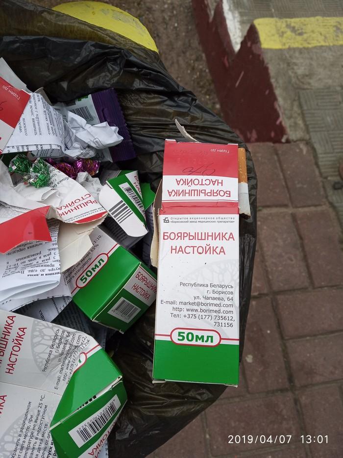 Утро возле аптеки Боярышник, Длиннопост, Аптека, Алкоголизм