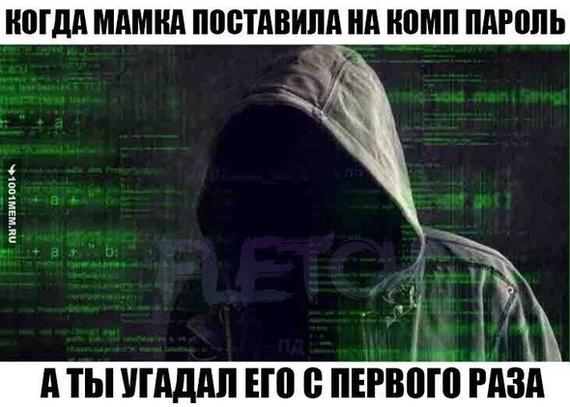 Мамкины хакеры на страже незалежности. Хакеры, Информационная безопасность, Взлом, Утечка данных, Длиннопост