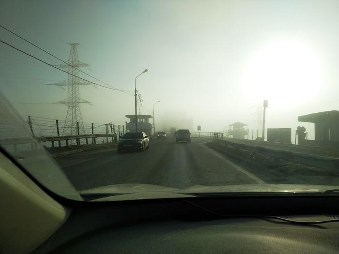 Императорский мост в тумане. Фотография, Мобильная фотография, Утро, Туман, Мост, Ульяновск, Императорский мост, Весна