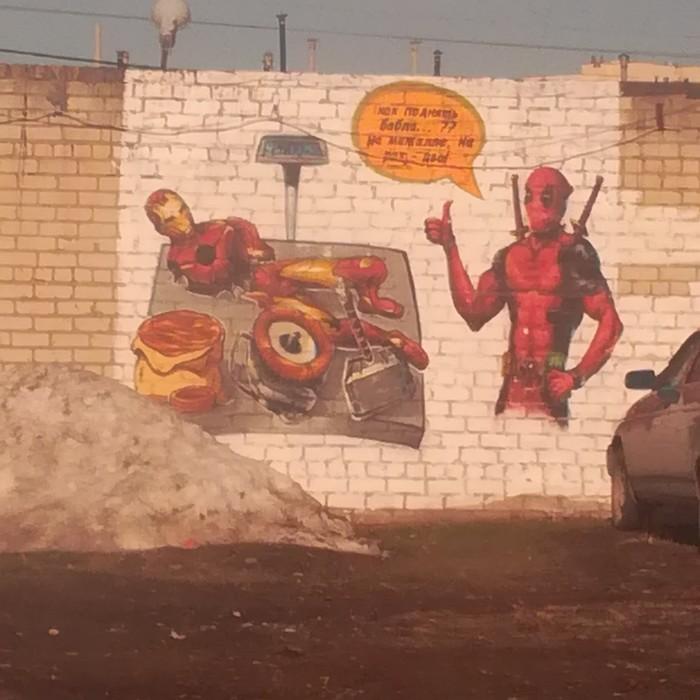 Marvel  в Ульяновске) Ульяновск, Marvel
