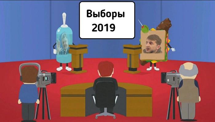 Тем временем вна Украине Вконтакте, Украина, Политика, South Park, Выборы