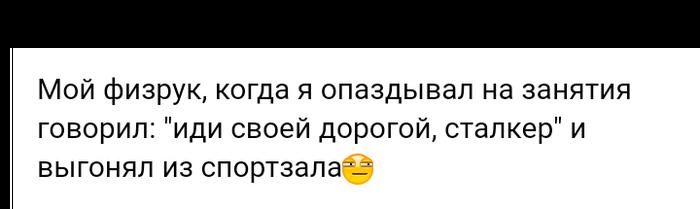Как- то так 365... Исследователи форумов, Скриншот, Подборка, Вконтакте, Всякая чушь, Как-То так, Staruxa111, Длиннопост