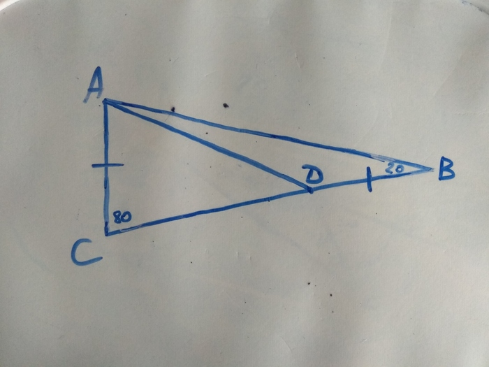 Простое решение вирусной задачи про угол Геометрия, Задача, Видео, Длиннопост