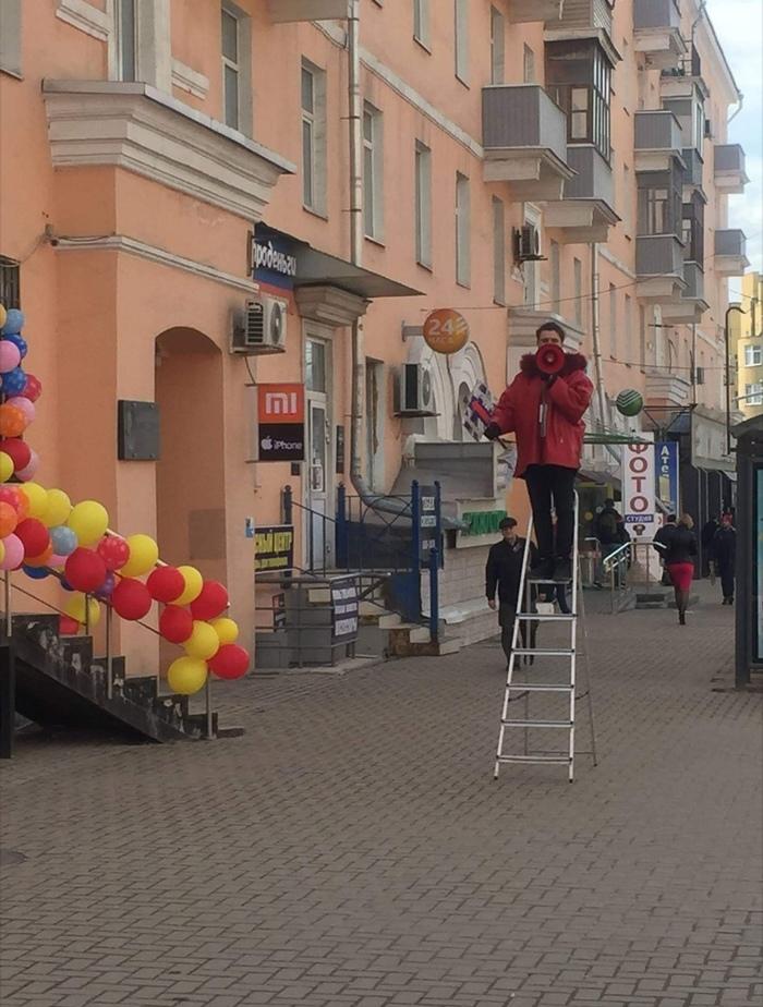 Суровая рязанская реклама. На центральной улице открыли новый магазин. Чего? не знаю