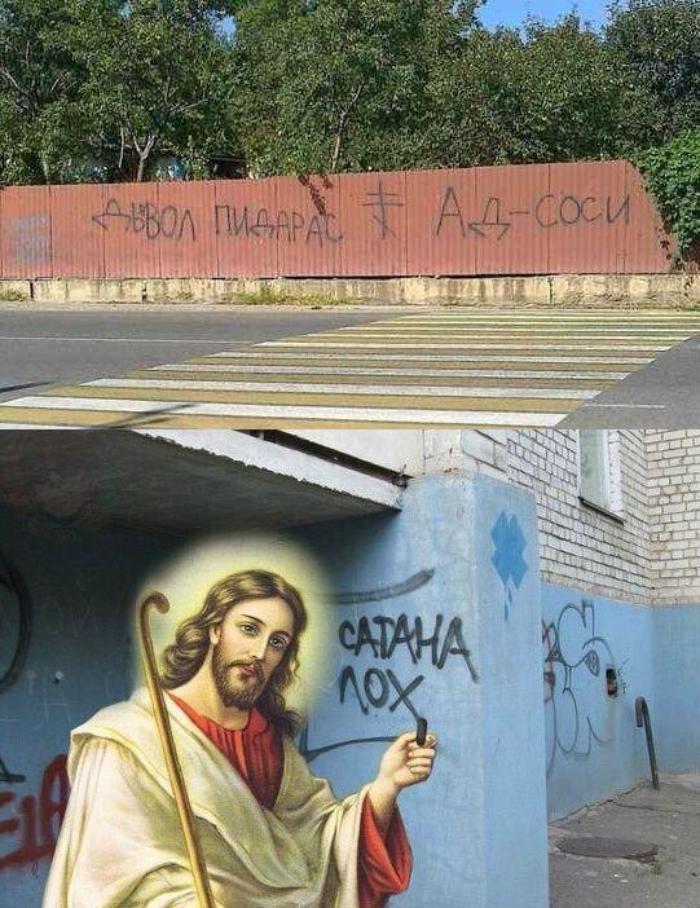 Верующие. Религия, РПЦ, Бог, Рабы
