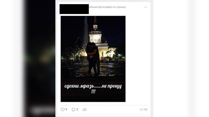 В Питере мужик из-за ревности пытался заживо сжечь семью своей бывшей при помощи Коктейля Молотова Санкт-Петербург, ЧП, Пожар, Ревность, Длиннопост, СМИ