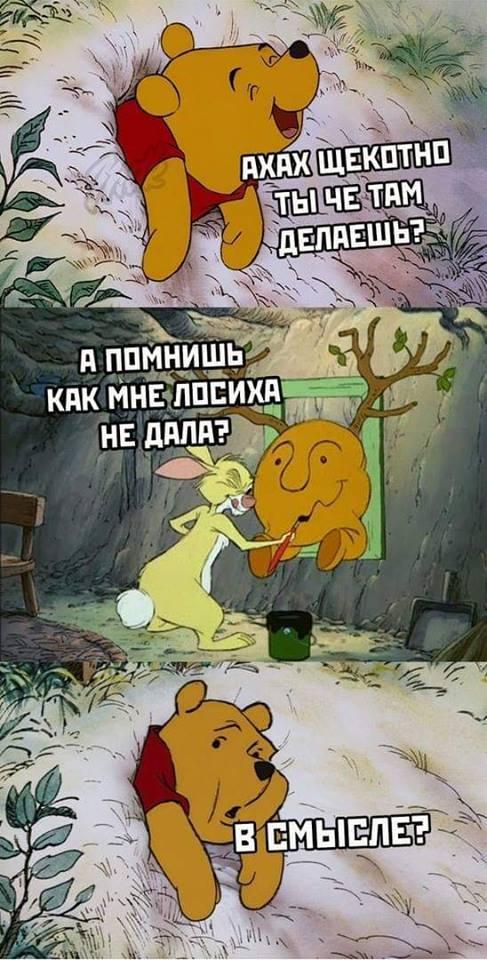 Добрый вечер)