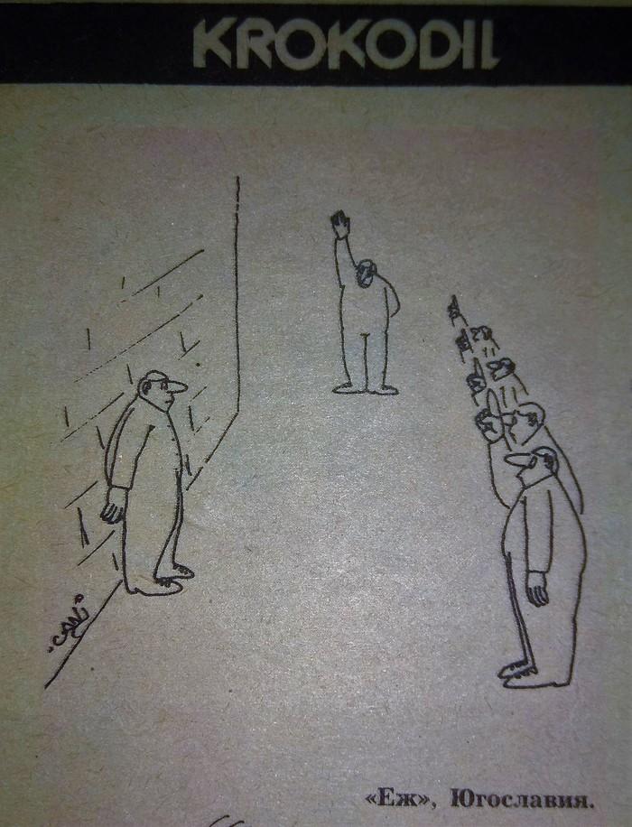 Карикатуры. Листая пожелтевшие страницы, Вырезки из журналов, Журнал крокодил, Карикатура, Текст, Длиннопост