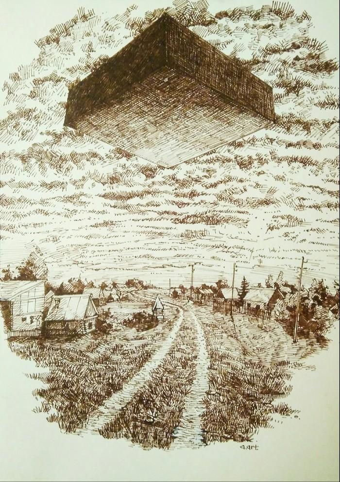 Над деревней Арт, Рисунок ручкой, Фэнтези, Деревня, Пришельцы, НЛО, Рисунок, Графика