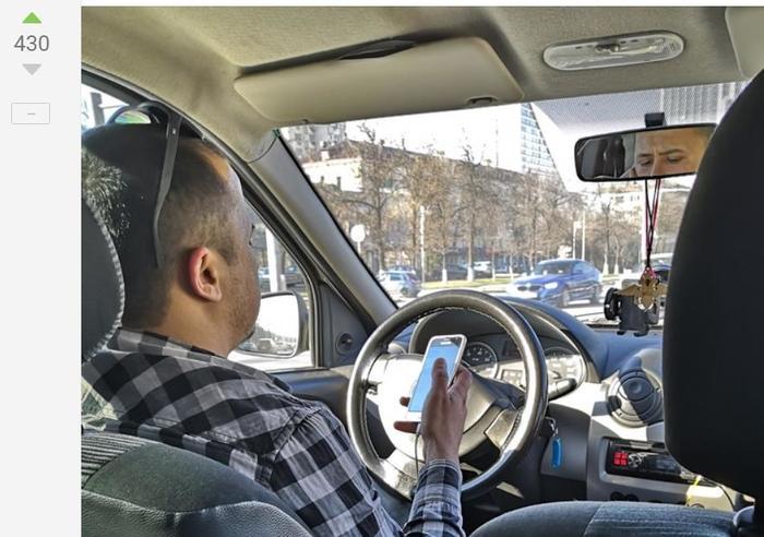 Весь мир ищет решение простой задачи: Такси, Безопасность