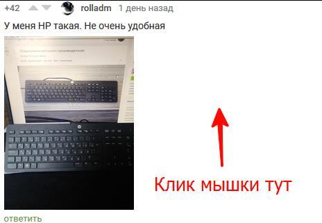 Клик по комментарию с картинкой, но не по картинке Баг, Багрепорты, Фича, Текст