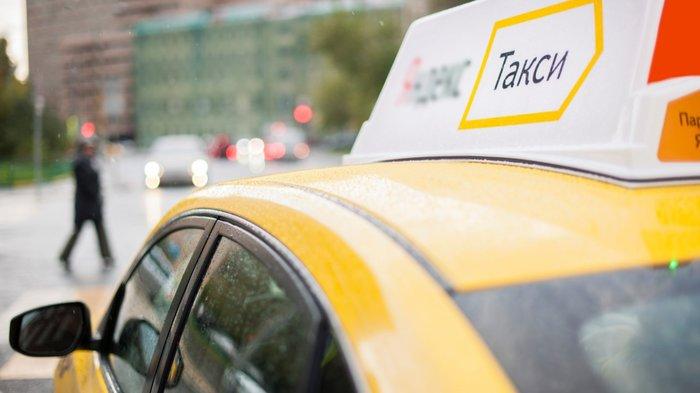 Яндекс, как так Яндекс такси, Работа мечты