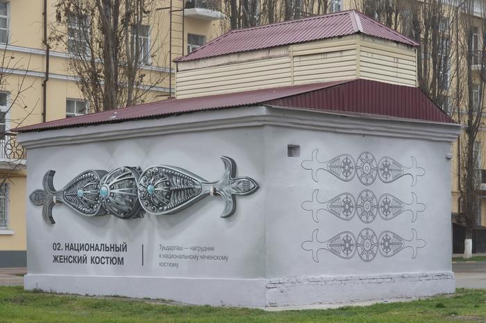Арт: История Грозного на стенах Грозного Грозный, Чечня, История, Граффити, Рисунок, Длиннопост