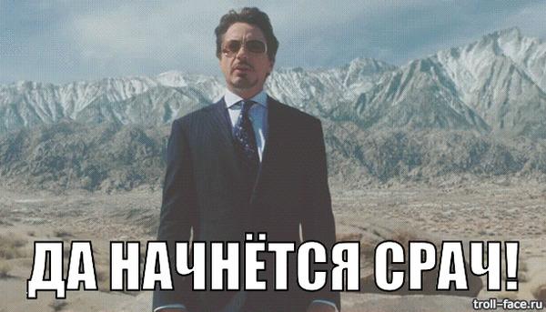 Гимн кремлеботов Политика, Песня, Юмор, Видео, Гифка