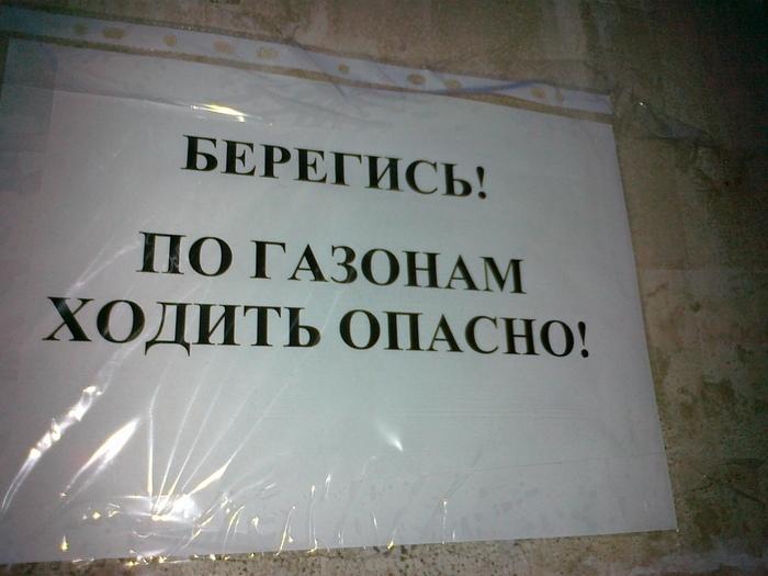 Вижу рифму Вконтакте, Вижу рифму, Рифма, Текст, Юмор