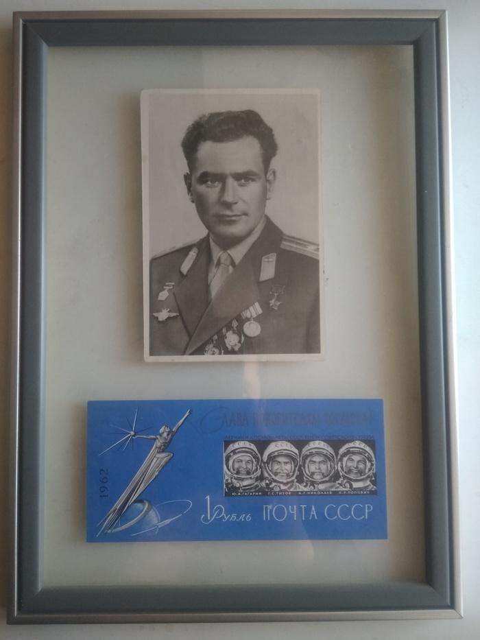 С Днем Космонавтики. День космонавтики, Герман Титов, 12 апреля, Длиннопост