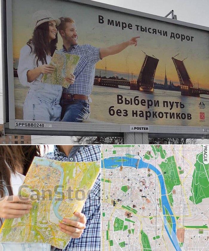 Косячок Санкт-Петербург, Прага, Наркомания, Билборд, Дизайнеры от бога