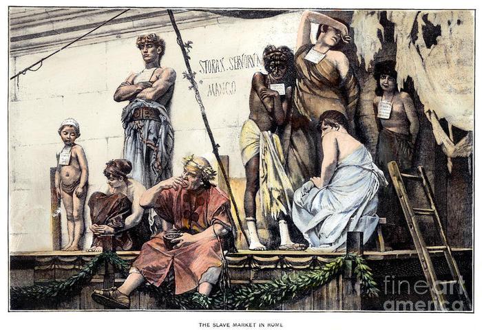 О правилах работорговли в римском государстве. Работорговля, Древний Рим, История, Античность, Длиннопост