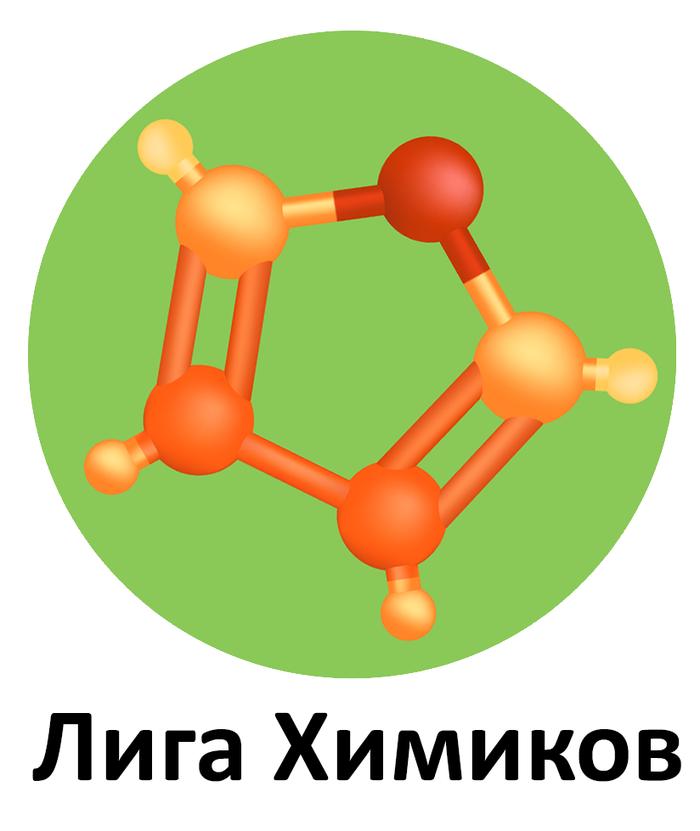 Трёхмерный кекс-фуран Лига химиков, Химия, Аватарка, Кекс, Фуран