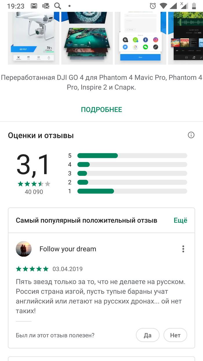 Ненависть.... Политика, Украина, Люди, Длиннопост