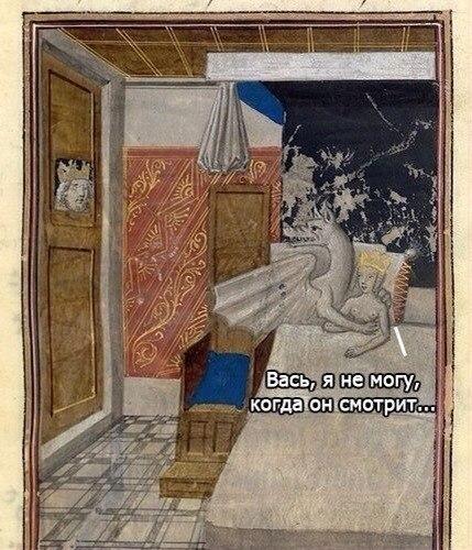 Александр, часть 2 История, Мемы, Страдающее средневековье