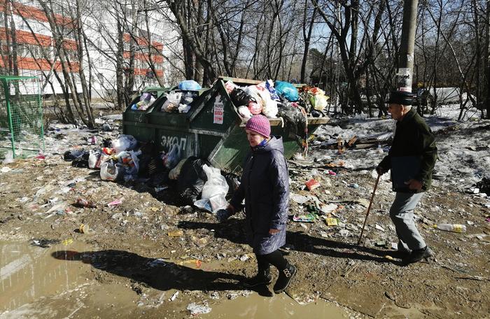 Пермь мусорная Пермь, Мусор, Мусор в перми, Помойка, Мусорная реформа, Длиннопост
