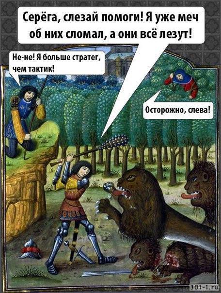 Москва и окрестности Мужчины-Лз, Москва, 31-35 лет, Знакомства, Длиннопост